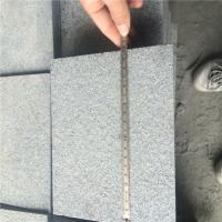 Wholesale China Granite Dark Grey G654 Granite Tiles Granite Paving Stone Flamed Surface 20x20x2cm from china suppliers