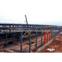 Quality American Standard Metal Structure Buildings Portal Steel Frame Or Gymnasium for sale