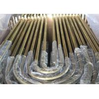 Wholesale Seamless Copper OD 25.4mm 19.05mm U Bend Tube from china suppliers