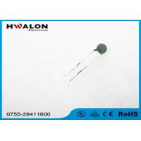 Buy cheap 30V Silicone Thermal Protection Fixed Value Resistor For Switching Power Supply from wholesalers