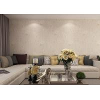 Wholesale Waterproof PVC Rustic Style Light Yellow Floral Wallpaper For Living Room Walls from china suppliers