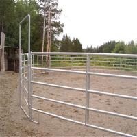 Wholesale Heavy duty livestock farming cattle panel from china suppliers