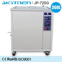 Wholesale SUS304 high power industrial ultrasonic parts cleaner heat Oil filtration washing from china suppliers