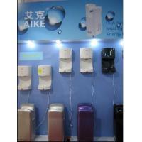 Wholesale Automatic Hand Dryer from china suppliers