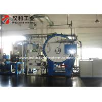 Wholesale Multifunctional HIgh Temperature Graphitizing Furnace Heat Exchange Cooling System from china suppliers
