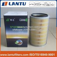 Wholesale Good Quality air filter AF1934M+AF1935M From Factory from china suppliers