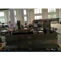 Wholesale Tablet Package Step Motor Automatic Blister Packing Machine Output 45 Cutting Per Min from china suppliers