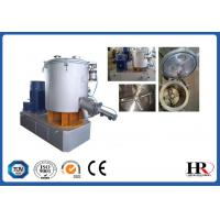 Wholesale SHR series High Speed Mixer Machine for Plastic Rubber Easy Operate from china suppliers