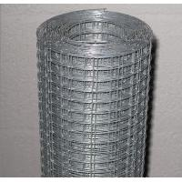 Wholesale Roll Galvanized Welded Wire Mesh factory from china suppliers