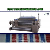 Wholesale Multi Colored Strip Tarpaulin Making Machine Water Jet Powered 500 - 600 rpm Speed from china suppliers