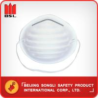 Wholesale SLD-DCW  DUST MASK from china suppliers
