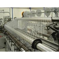 Buy cheap PVC Coated Chain Link Wire Mesh rust resistance for highway fencing from wholesalers