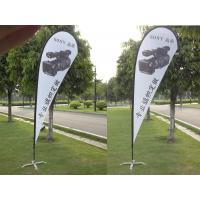 Wholesale Single Side Beach Flag Banners from china suppliers