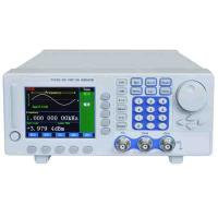Wholesale DDS Function generator from china suppliers