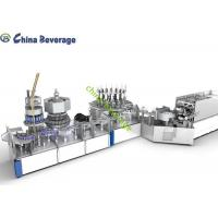 Wholesale Combiblock Drinking Water Filling Machine Beverage Solution 0.2L-2.5L from china suppliers