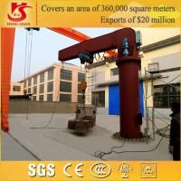 Wholesale Light Duty Mounted Column Slewing 0.5ton jib crane from china suppliers