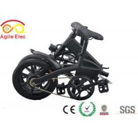 Wholesale Convenient Electric Foldable Bike , Fashionable Mens Electric Bikes Folding Type from china suppliers