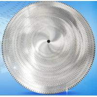 Buy cheap Combined Saw Blade Matrix from wholesalers