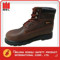 Wholesale SLS-R2C6 SAFETY SHOES from china suppliers