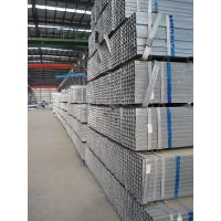 Wholesale Square Pipe: 15x15-100x100 O.D. x 0.6-3.0mm Thickness Galvanized Steel Pipes from china suppliers