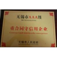 Import and export trade CO.,LTD.,jiangsu lubo Certifications