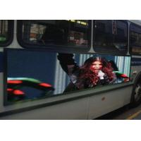 Wholesale  Outdoor SMD Led Bus Displays Led Advertising Signs from china suppliers