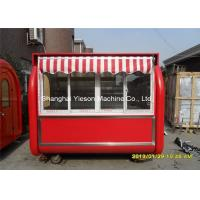 Wholesale Double layers Hotdog Food Cart , Street Food Carts Stainless Steel Sheet from china suppliers