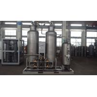 Wholesale Carbon Steel Compressed Air Purification System Air Separation Equipment from china suppliers