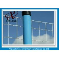 Wholesale 2'' * 2 '' Welded Wire Mesh Fencing For Industry Zone Anti - Corrosion from china suppliers