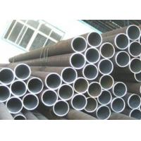 Wholesale Custom 25mm Thick Wall High Pressure Boiler Seamless Steel Pipe With API 5L / ISO from china suppliers