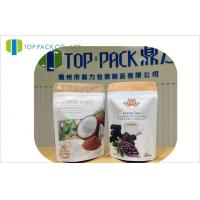 Wholesale Stand Up Aluminum Foil Food Bags / Reclosable Pouch Zip Plastic Bags from china suppliers
