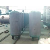 Wholesale 8mm compressed air tank for storage ethanol , CNG , Glp  / air compressor holding tank from china suppliers