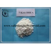 Wholesale Lose Weight Raw Steroid Powders 7-Keto Acetate Dehydroepiandrosterone 1449-61-2 from china suppliers