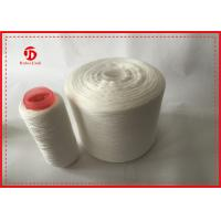 Wholesale Raw White Heavy Duty Polyester Thread For Sewing Machine Anti - Pilling from china suppliers
