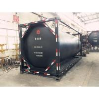 Wholesale Black Durable Asphalt Storage Tank Cylinder Shape Bitumen Tank Container from china suppliers