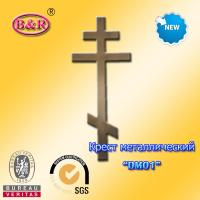 Wholesale Metal Cross and Crucifix eastern orthodox use DM01 gold silver or bronze color from china suppliers