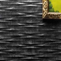 Wholesale 3D CNC Black White Stone Wall Panel from china suppliers