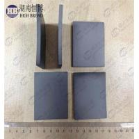 Wholesale B4C Boron Carbide Bulletproof Silicon Carbide Ballistic Tiles B4C Ballistic Multicurve Tiles from china suppliers