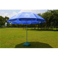 Wholesale UV Protect Full Color Screen Printed Windproof Beach Umbrella Blue 3m from china suppliers