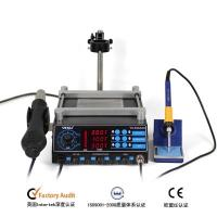Wholesale Brand new YIHUA 853AAA BGA Rework Station personal workshop BGA Rework Machine from china suppliers