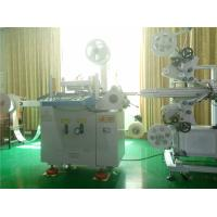 Wholesale CE Automatic Lamination Machine Backlight Film Lamination Machine for Touch Screen from china suppliers