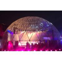 Wholesale Galvanized Steel Tube 360 Projection Screen Large Dome Tent , 100 Feet Diameter from china suppliers