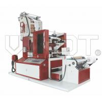 Wholesale High Capacity Mini Plastic Film Printing Machine With Two Colors Printing from china suppliers