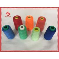 Buy cheap 100 Spun Polyester Sewing Thread  40/2 Ne 40s/3 Red Green White Sewing Thread from wholesalers