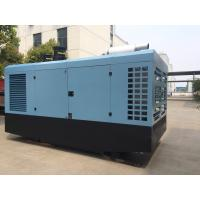 Wholesale Professional Industrial Portable Air Compressor With Cummins Diesel Engine from china suppliers