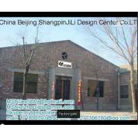 BEIJING SPJL DESIGN MAKE CENTER CO.LTD