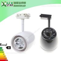 Wholesale Unique design 30W COB LED Track Light, New design LED Spotlight from china suppliers
