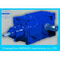 Wholesale Horizontal Or Vertical 20CrMnTi GMC Gearbox For Plastic Extrusion Machinery from china suppliers