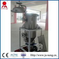 Wholesale Small Vertical Pressure Leaf Filters With Automatic Valve Discharge Vibration System from china suppliers