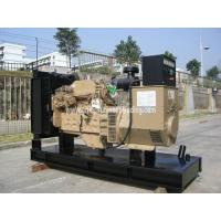 Wholesale 40kw cummins diesel generator, 4bta3.9-g2 from china suppliers